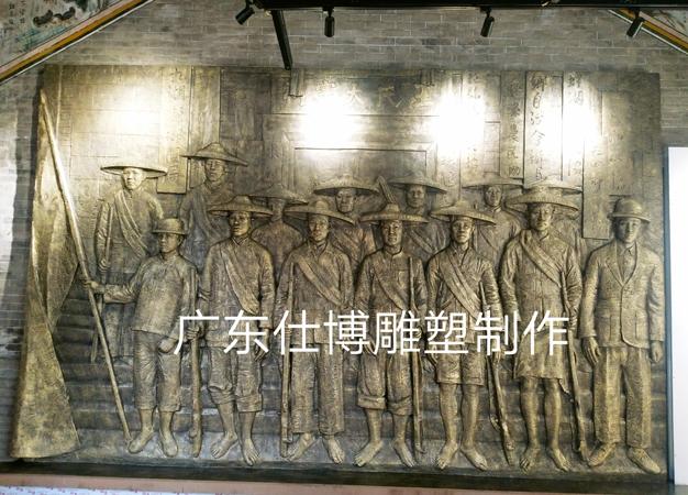 農民自衛軍浮雕