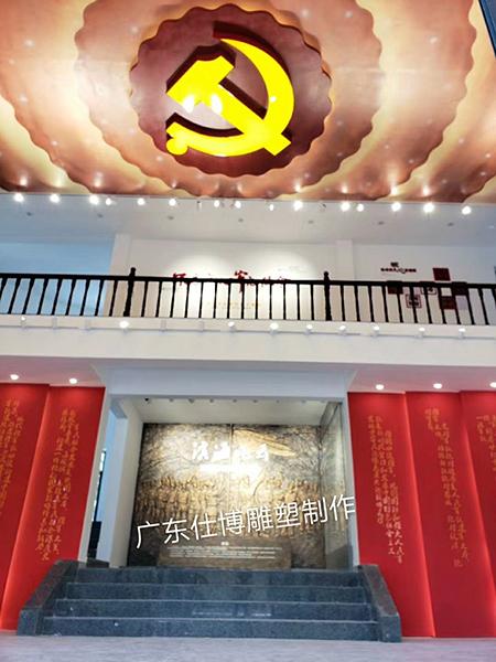 濱海黨建浮雕